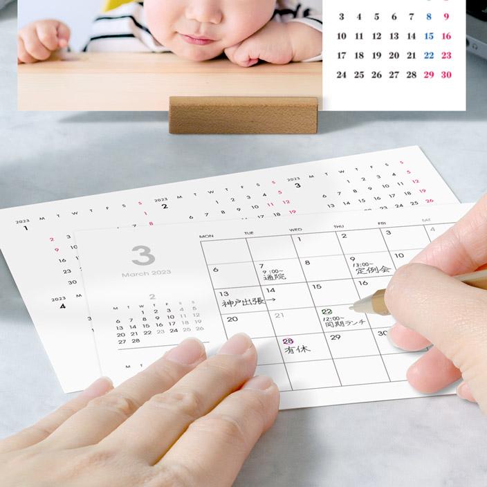 卓上フォトカレンダー 送料無料 500円 tolot