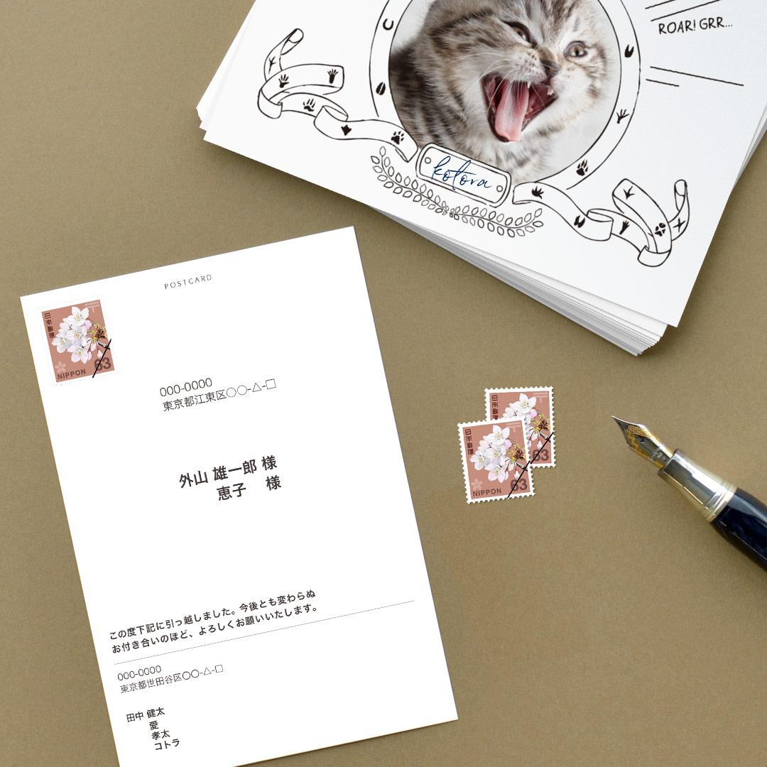ポストカード 年賀状 送料無料 500円 tolot